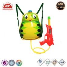 water gun safe toy gun plastic with backpack custom