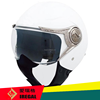 Iregal ECE ABS Removable shoei helmet chinaOF625