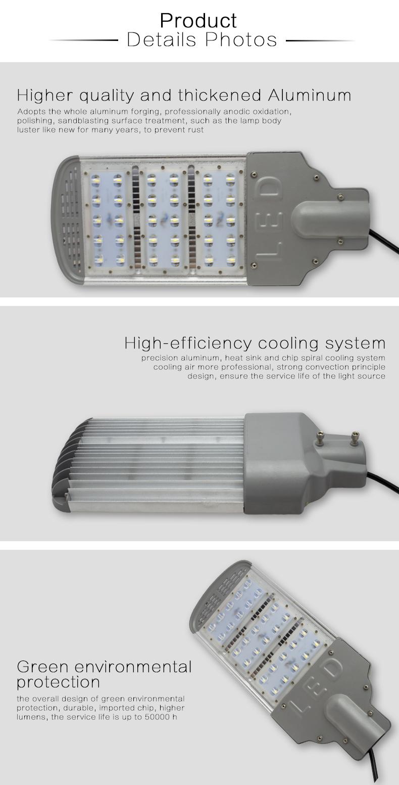 Dongguan LED street light 3 YEARS warranty jiuliang led lamps street