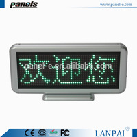Factory price 4.0mm Screen Dimension led lighting printed circuit board
