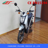 EEC electric motorcycle electric motorcycle conversion kits electric motorcycle with pedals