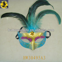 Carnival Decoration Plastic Eye Mask With Feathers