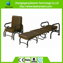 BT- CN006 hospital rest bed chair medical chair for patients