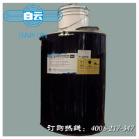 PU silicon sealant
