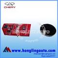 T11-7900011ba controleremoto acessórios do carro para a chery qq tiggo yi ruize