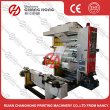 CH882 Series Two Color High speed film flexography printing machine
