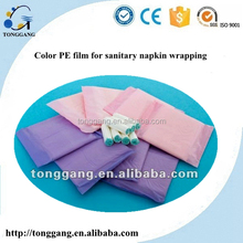 Wrapping PE film for sanitary napkin/sanitary napkin raw material
