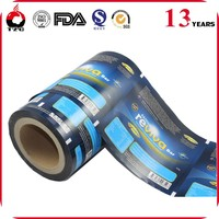 Moisture Proof Feature food packaging plastic roll film