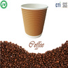 ripple wall paper coffee cups disposable paper cup paper dessert cups