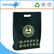 pp woven school bag making raw material