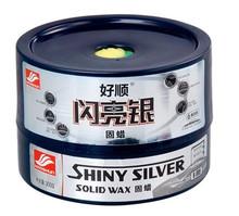 300g Car Shiny Silver Solid Coating Wax