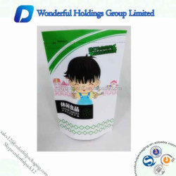 250g 500g Reusable Custom Printing And Packaging White Paper Nuts Packaging Paper Pouch