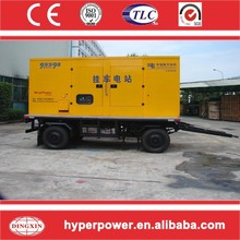 agricultural equipment power trailer used carrier reefer container for sale