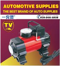 12v air compressor/air pump/tire inflator