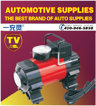 12v air compressor/air pump/tire inflator