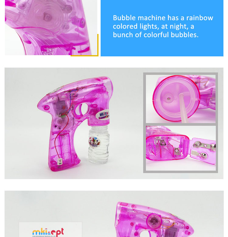 Cute battery operated plastic fish bubble gun toy for kids in low price.jpg