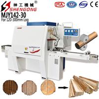 Shengong Circular Saw Sawmill