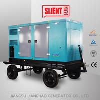 power diesel generator price 120kw 150kva portable silent generator for sale