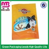 20 years oem/odm experience plastic food bag pet food packing pouches