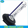 High quality waterproof car auto lighting system hid xenon kit uk with h7 bulb headlight