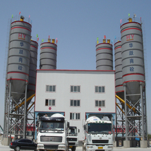 HLS240 cement and concrete mixing plant popular in Russian