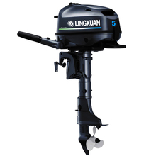 CE Approved 4 Stroke 5HP Outboard Engine