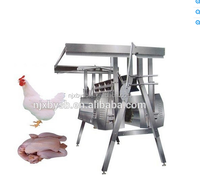 Poultry processing plant machinery/Halal meat slaughterhouse