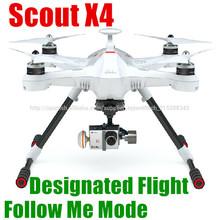 Scouts profesional para fotografía aérea en tierra para helicópteros zación designado cámara vuelo zumbido X4