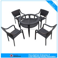 C -outdoor garden wicker dining table and chair (CF1236T+CF1236C)