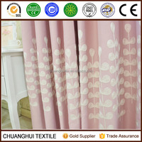 2015 new arrival pink curtain leaf pattern blackout curtain for girl