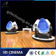 Brand New 3D VR Virtual Reality Glasses VR Dynamic Effects 9D Cinema Theater Movies For Amusement Water Park