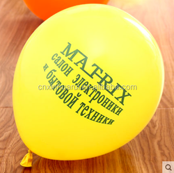 China best high quality CE certificate 100% nature latex factory industrial rubber balloon printed balloon