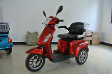 ONE SEAT electric three wheel scooter for old or disabled, made in GUOWEI China