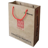 packaging paper bag printing service in China