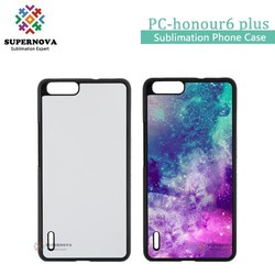Sublimation Blank Phone Case for Huawei Honor 6 Plus