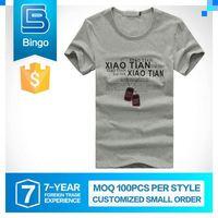 Superior Quality Various Design Custom Sizes China Led T-Shirt