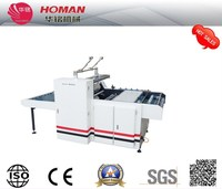 HM-1100YT Semi Automatic Thermal Laminating machine with hydraulic system,oil heating system,big roll320mm,senor,fly cutting