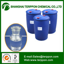 High Quality PURASAL(R)S;PURASAL(R)S/HQ 60;PURASAL(R)S/PF 60;CAS:312-85-6;Best Price from China,Fast Delivery!!!