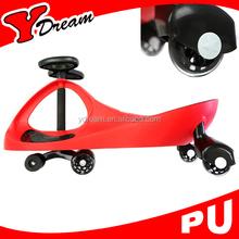 2015 Hot Sale Soft PU Wheels Twist car For Adults