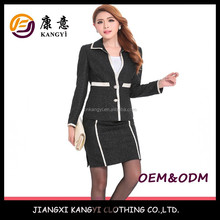 Korea trendy style first new passion women suits in 2014