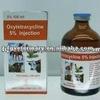 /product-gs/amoxicillin-trihydrate-15-gentamycin-4-injection-poultry-medicine-60300708414.html
