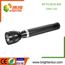 China Wholesale Emergency Usage Rechargeable 3D Size Battery Long Time Powered 5W Aluminum Cree XPG Army Torch Light