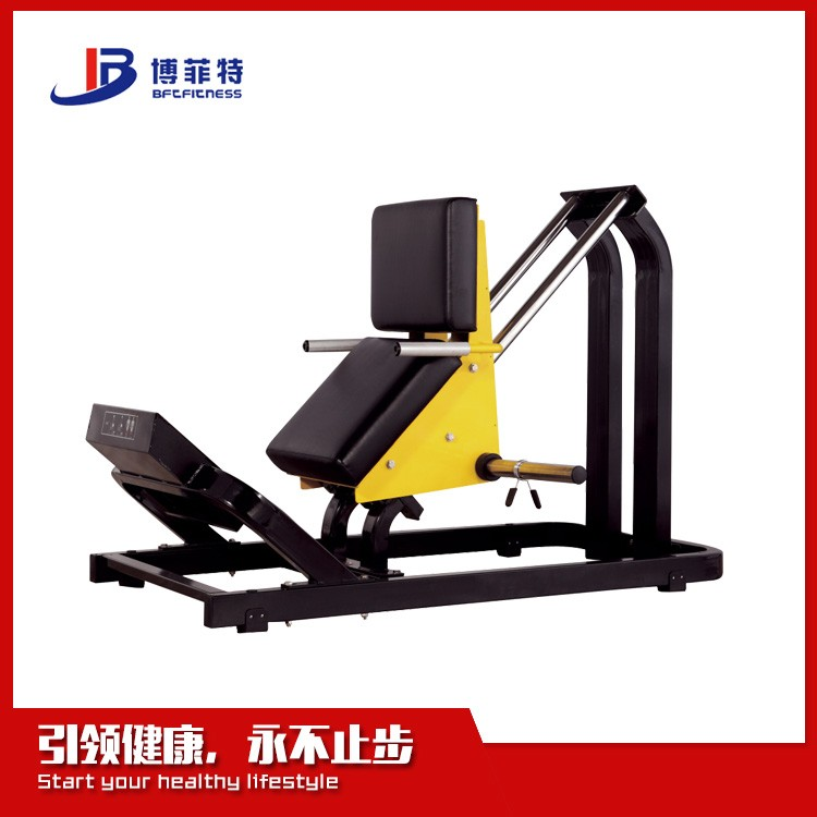 BFT-1009 Seated Leg Curl Hammer Strength Yellow