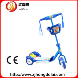 HDL-705 Kids series tricycles chinese mobility scooter