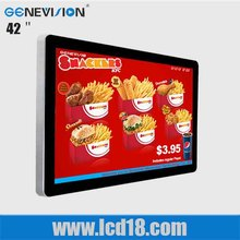 42inch Advertising Innovations Screen For Fairs(MG-420JE)