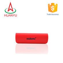 portable 2600mah usb power bank mini solar charger