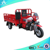 150cc china cargo motorcycle/agricultural cargo tricycle