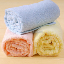 Antibacterial Bamboo Fabric Towel