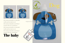 11oz kids dog shape drinking water bottle collapsible bag