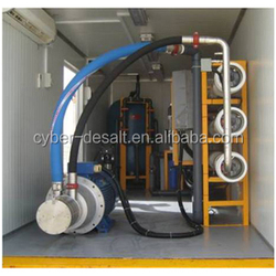 110V solar power 1 pass RO pilot plant for drinking water AR pump filmtec membrane 500LPD 63x67x45cm 85kg 1.1KW fast deli